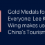 Gold medals for everyone: Lee Kam Wing makes use of China's kung fu tourism