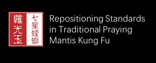 Repositioning Standards in Traditional Praying Mantis