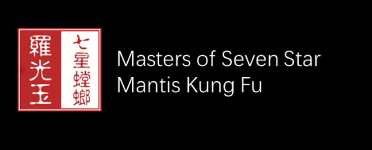 Masters of Seven Star Mantis Kung Fu