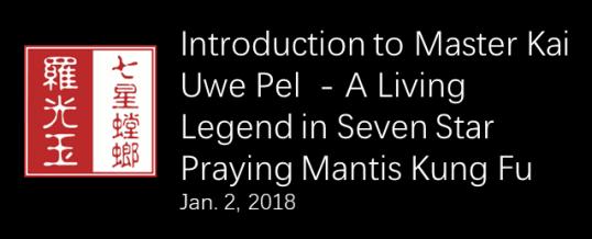 Introduction to Teacher Kai Uwe Pel