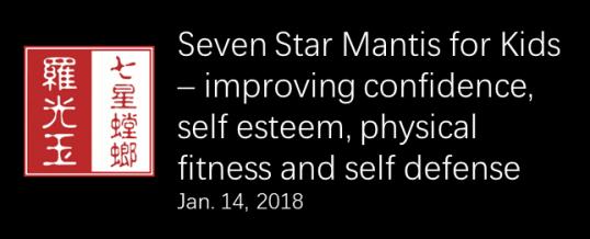 Seven Star Mantis for Kids – January 14, 2018