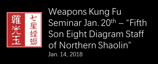 """Weapons Kung Fu Seminar Jan. 20th: """"Fifth Son Eight Diagram Staff"""" of Northern Shaolin – January 14, 2018"""