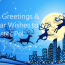 Seasons Greetings and New Year Wishes to Master Pel