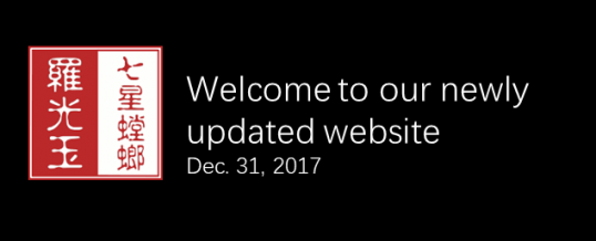 Welcome to our newly updated website!