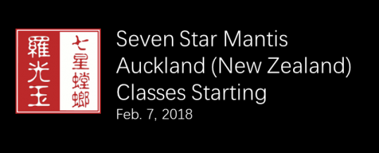 Seven Star Mantis Auckland (New Zealand) Classes Starting – Feb. 7, 2018
